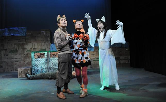 第6回公演「ねこら!」(2012年):かんじゅく座