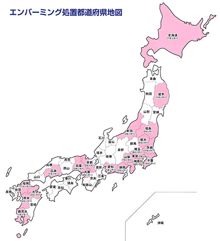エンバーミング施設の全国分布
