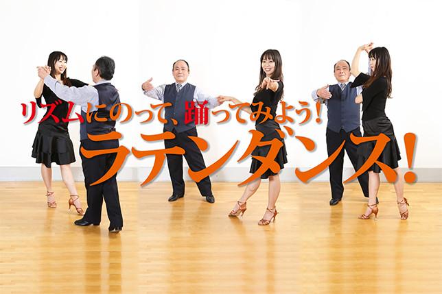 dance2_title