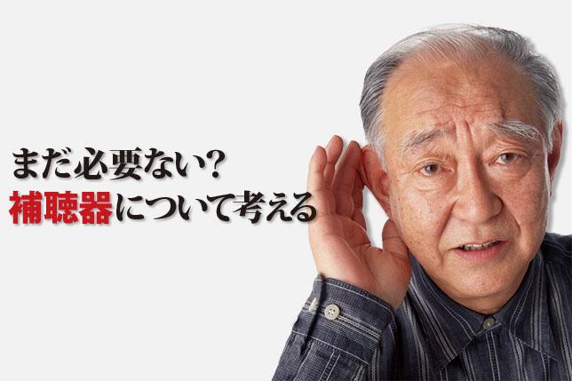 2017-11-30-hochouki-top