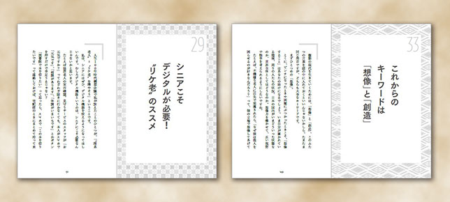 2017-12-18-machan-book