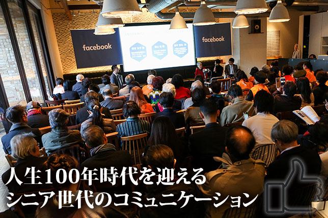 2018-01-09-facebook-top