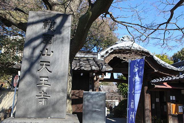 2018-01-04-shichifukujin-7-2
