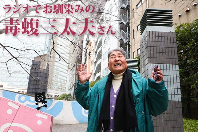 2018-03-01-mamushi-top