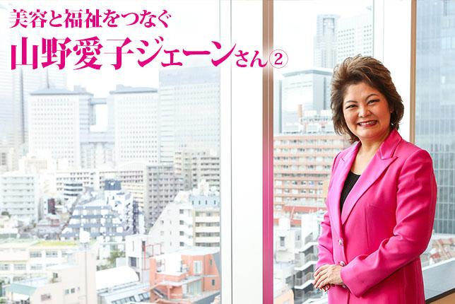 2018-11-05-yamano-top