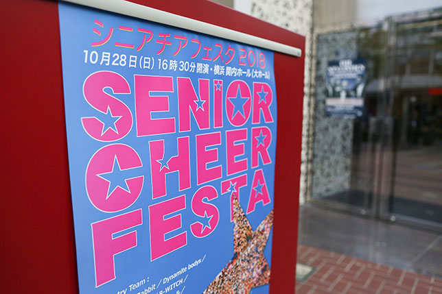 2018-11-12-seniorcheer2018-2