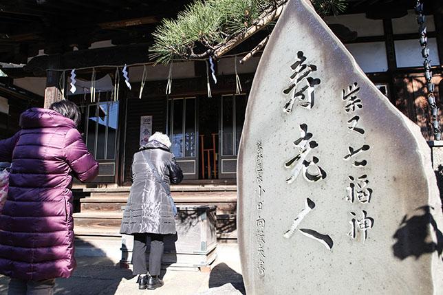 2019-01-08-shichifukujin-4