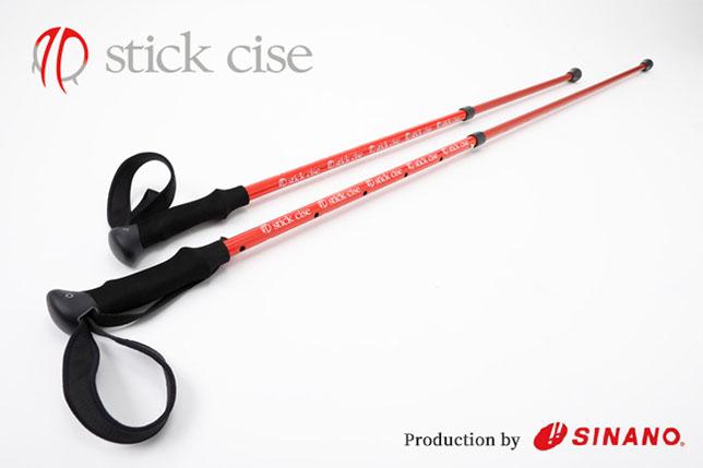 2019-02-12-stickcise-3
