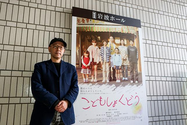 2019-03-07-kodomoshokudou-4
