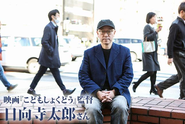 2019-03-07-kodomoshokudou-top